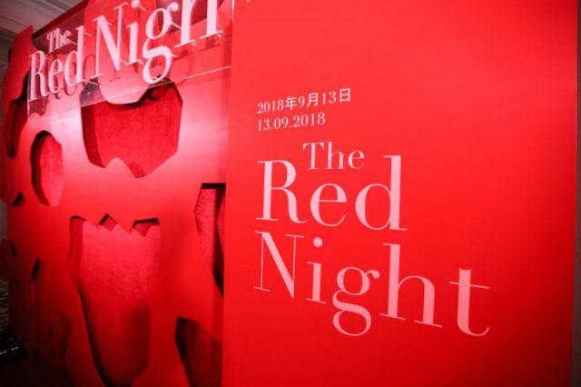 Red Night Milano 2018: design e arredo da Milano a Shanghai